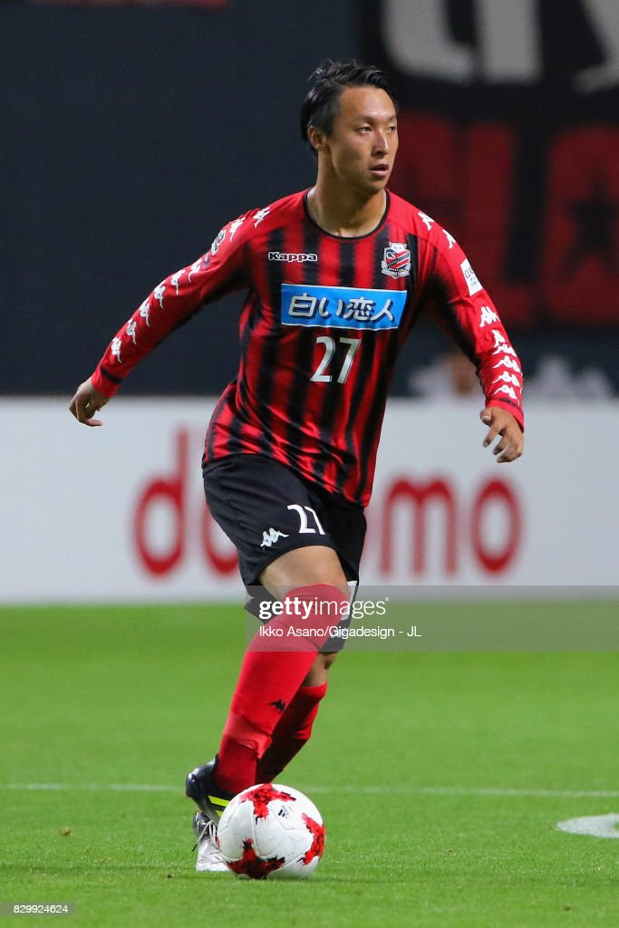 http://media.gettyimages.com/photos/takuma-arano-of-consadole-sapporo-in-action-during-the-jleague-j1-picture-id829924624