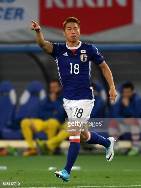 Takuma Asano of Japan in action during the international friendly match between Japan and Syria at Tokyo Stadium on June 7 2017 in Chofu Tokyo Japan