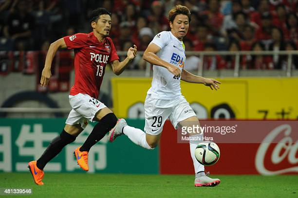 Takuma Asano of Sanfrecce Hiroshima in action during the JLeague match between Urawa Red Diamonds and Sanfrecce Hiroshima at Saitama Stadium on July...
