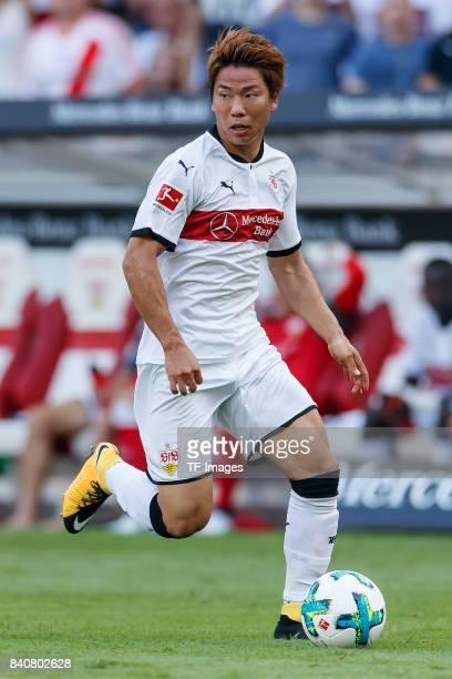 Takuma Asano of Stuttgart controls the ball during the Bundesliga match between VfB Stuttgart and 1FSV Mainz 05 at MercedesBenz Arena on August 26...