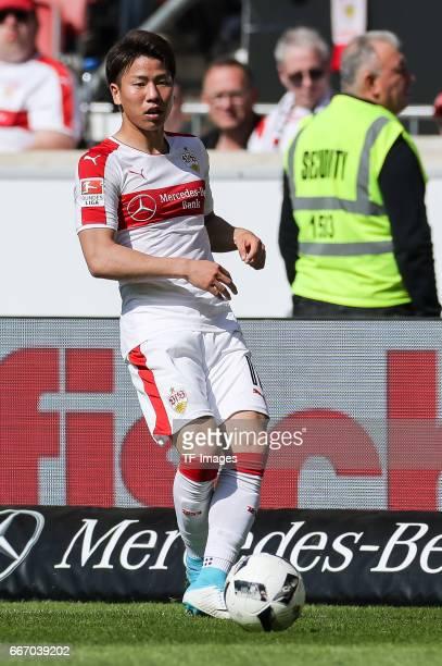 Takuma Asano of Stuttgart controls the ball during the Second Bundesliga match between VfB Stuttgart and Karlsruher SC at MercedesBenz Arena on April...