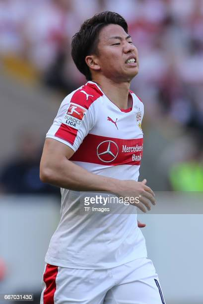 Takuma Asano of Stuttgart looks on during the Second Bundesliga match between VfB Stuttgart and Karlsruher SC at MercedesBenz Arena on April 9 2017...