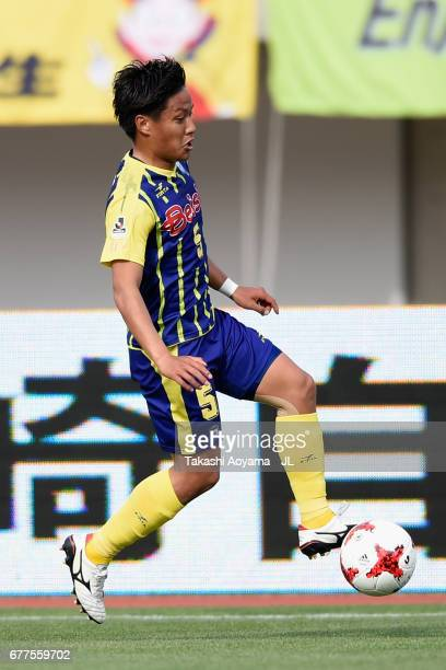 Takumi Abe of Thespa Kusatsu Gunma in action during the JLeague J2 match between Thespa Kusatsu Gunma and FC Gifu at Shoda Shoyu Stadium on May 3...