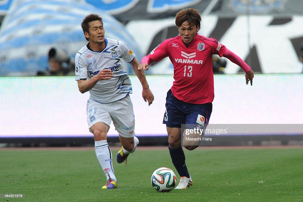 <a gi-track='captionPersonalityLinkClicked' href=/galleries/search?phrase=Takumi+Minamino&family=editorial&specificpeople=7886970 ng-click='$event.stopPropagation()'>Takumi Minamino</a> #13 Cerezo Osaka in action during the J.League match between Cerezo Osaka and Gamba Osaka at Nagai Stadium on April 12, 2014 in Osaka, Japan.