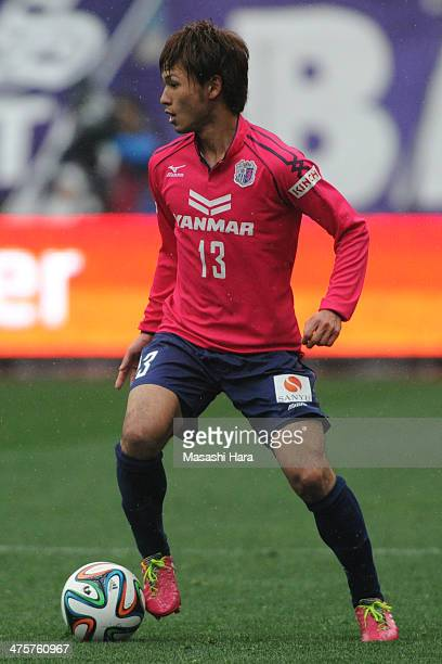 Takumi Minamino of Cerezo Osaka in action during the J League match between Cerezo Osaka and Sanfrecce Hioroshima at Nagai Stadium on March 1 2014 in...
