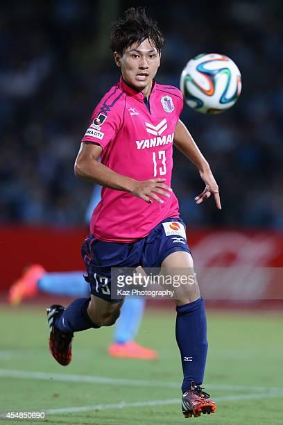 Takumi Minamino of Cerezo Osaka in action during the JLeague Yamazaki Nabisco Cup Quarter Final second leg match between Kawasaki Frontale and Cerezo...