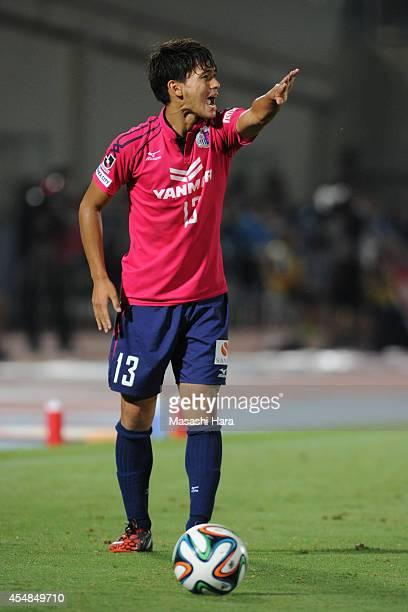Takumi Minamino of Cerezo Osaka looks on during the JLeague Yamazaki Nabisco Cup Quarter Final second leg match between Kawasaki Frontale and Cerezo...