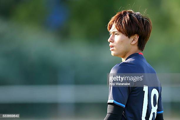 Takumi Minamino of Japan looks on the Toulon Tournament between Japan and Portugal on May 23 2016 in Aubagne France