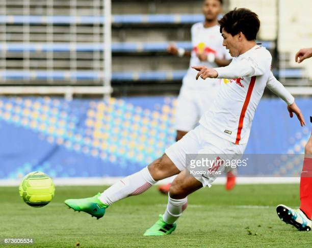 Takumi Minamino opens the scoring in the first half of Salzburg's 50 victory away to Admira in the semifinals of the Austrian Cup on April 26 2017...