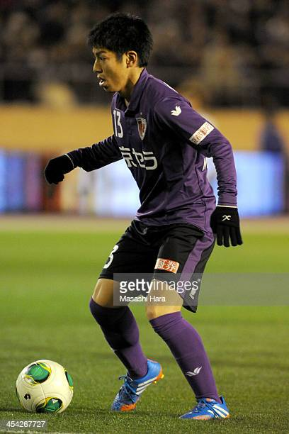 Takumi Miyayoshi of Kyoto Sanga in action during the JLeague PlayOff final match between Kyoto Sanga and Tokushima Vortis at the National Stadium on...