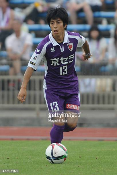 Takumi Miyayoshi of Kyoto Sanga in action during the JLeague second division match between Kyoto Sanga and Yokohama FC at Nishikyogoku Stadium on...