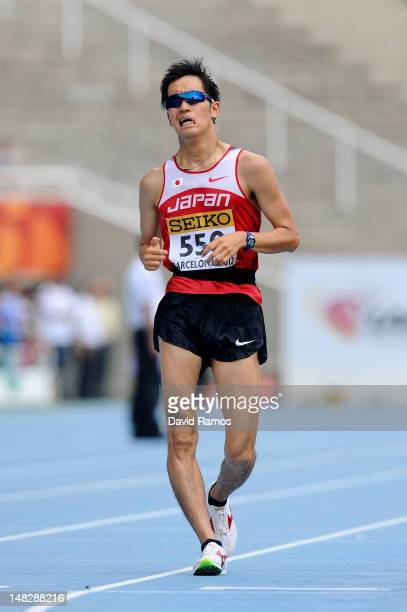 Takumi Saito of Japan competes on the Men's 10000 metres walk on the day four of the 14th IAAF World Junior Championships at Estadi Olimpic Lluis...