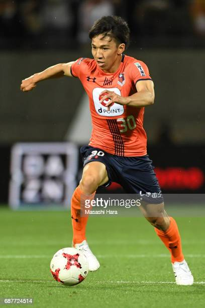 Takumu Fujinuma of Omiya Ardija in action during the JLeague Levain Cup Group A match between Omiya Ardija and Shimizu SPulse at NACK 5 Stadium Omiya...