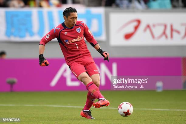 Takuo Okubo of FC Tokyo in action during the JLeague J1 match between Sagan Tosu and FC Tokyo at Best Amenity Stadium on November 18 2017 in Tosu...