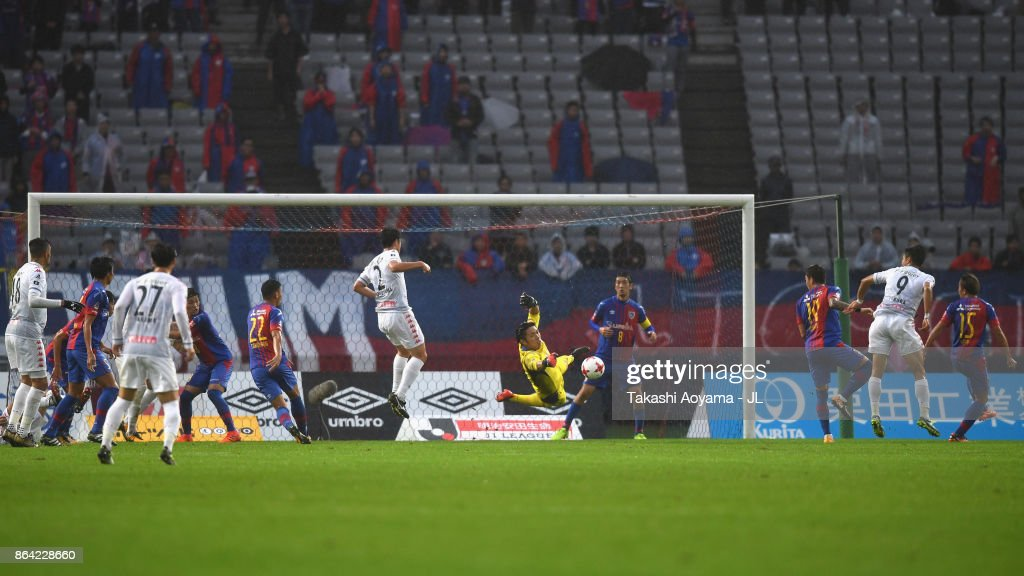 http://media.gettyimages.com/photos/takuo-okubo-of-fc-tokyo-makes-a-save-during-the-jleague-j1-match-fc-picture-id864228660