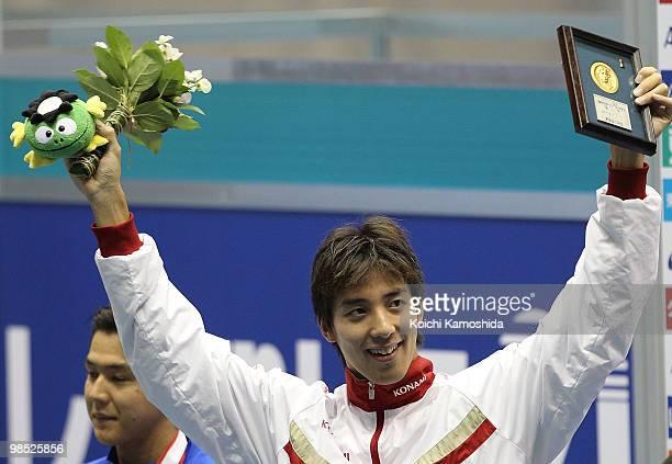 Takuro Fujii celebrates winning the Men's 100m Freestyle Fina during the day six of the Japan Swim 2010 at Tokyo Tatsumi International Swimming Pool...