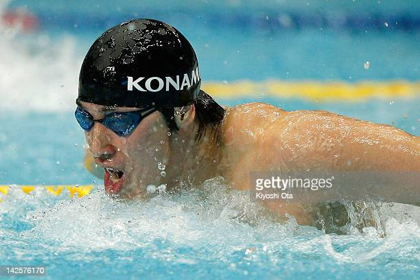 Takuro Fujii competes in the Men's 100m Butterfly final during day seven of the Japan Swim 2012 at Tokyo Tatsumi International Swimming Pool on April...