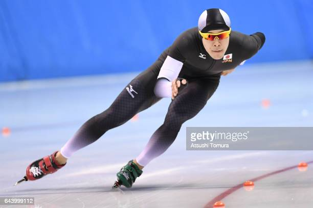 Takuro Oda of Japan competes in the speed skating mens 1500m on the day six of the 2017 Sapporo Asian Winter Games at Obihiro forest speed skating...