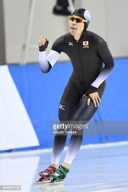 Takuro Oda of Japan reacts in the speed skating mens 1500m on the day six of the 2017 Sapporo Asian Winter Games at Obihiro forest speed skating oval...