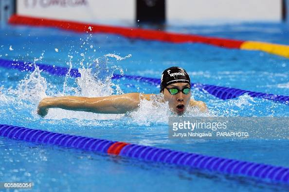 Takuro of JAPAN competes in the MEN'S 100M BUTTERFLY S9 HEAT on day 8 of the Rio 2016 Paralympic Games at Olympic Aquatics Stadium on September 15...
