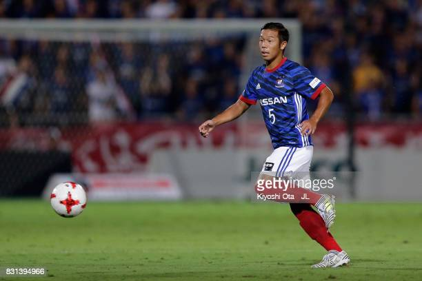 Takuya Kida of Yokohama FMarinos in action during the JLeague J1 match between Yokohama FMarinos and Sagan Tosu at Nippatsu Mitsuzawa Stadium on...