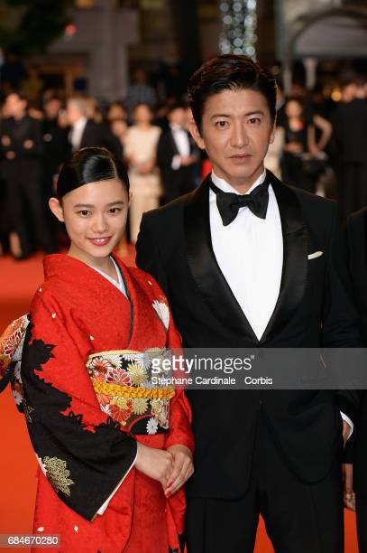 Takuya Kimura and Hana Sugisaki attend the 'Blade Of The Immortal ' premiere during the 70th annual Cannes Film Festival at Palais des Festivals on...