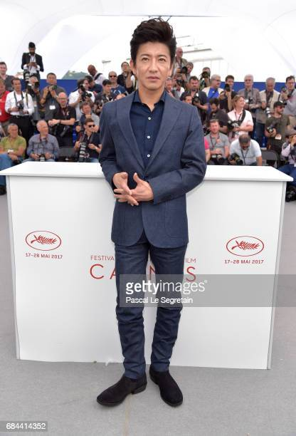 Takuya Kimura attends the 'Blade Of The Immortal ' photocall during the 70th annual Cannes Film Festival at Palais des Festivals on May 18 2017 in...