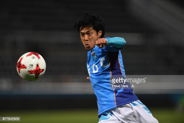 Takuya Nagata of Yokohama FC in action during the JLeague J2 match between Yokohama FC and Ehime FC at Nippatsu Mitsuzawa Stadium on May 3 2017 in...