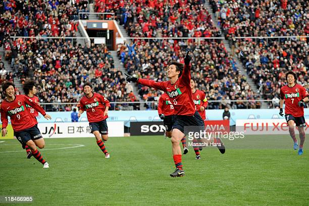 Takuya Nozawa of Kashima Antlers celebrates the second goal during the 90th Emperor's Cup final match between Kashima Antlers and Shimizu SPulse at...