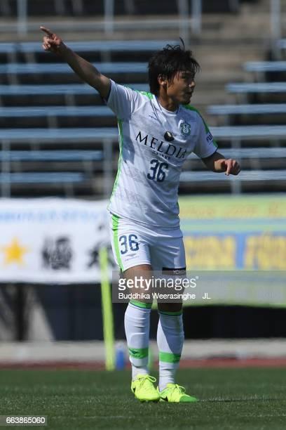 Takuya Okamoto of Shonan Bellmare in action during the JLeague J2 match between Kamatamare Sanuki and Shonan Bellmare at Pikara Stadium on April 2...