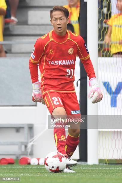 Takuya Takahashi of Giravanz Kitakyushu in action during the JLeague J3 match between Giravanz Kitakyushu and AC Nagano Parceiro at Mikuni World...