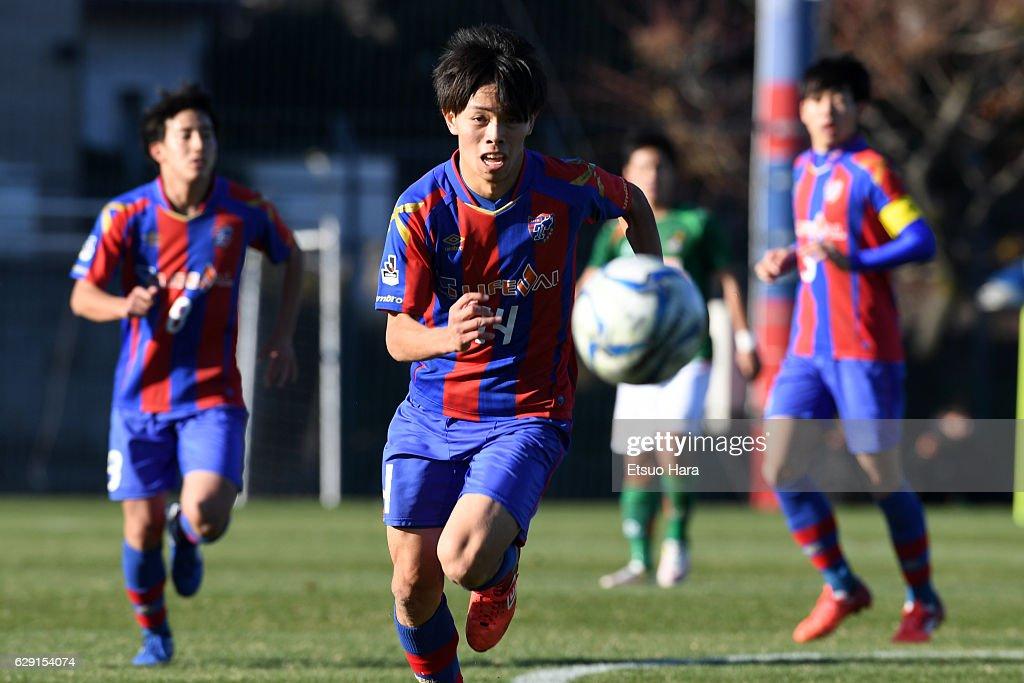 Takuya Uchida#14 of FC Tokyo U-18 in action during the Prince Takamado Trophy U-18 Premier League East match between FC Tokyo U-18 and Aomori Yamada at FC Tokyo Kodaira Ground on December 11, 2016 in Kodaira, Tokyo, Japan.