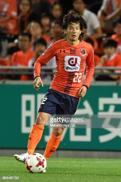Takuya Wada of Omiya Ardija in action during the JLeague J1 match between Omiya Ardija and Yokohama FMarinos at NACK 5 Stadium Omiya on July 1 2017...