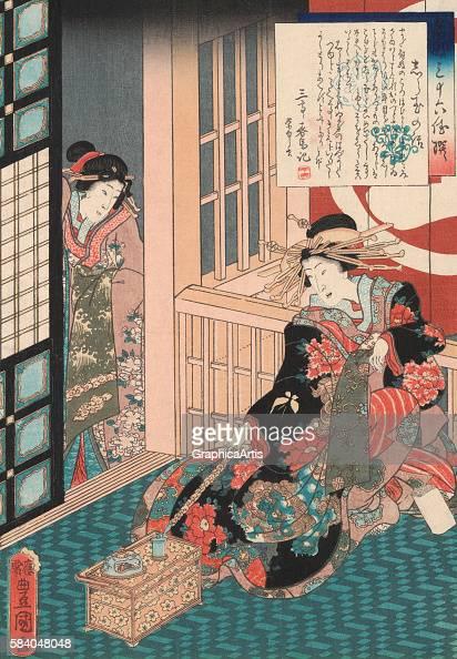 Tale of the Courtesan Shiratama 1861 Title in Japanese is 'Siratama no hanashi' from the series 'Meigi sanju rokkasen' Ukiyoe woodblock print