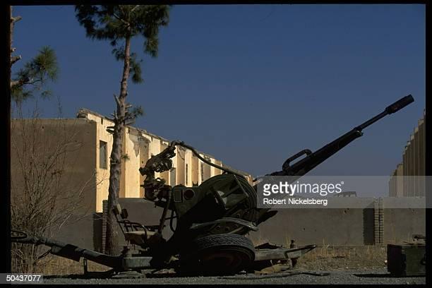 Talib antiaircraft gun prob captured fr rival mujahedin fighters by Taliban newcomer Islamic force fast winning factional war