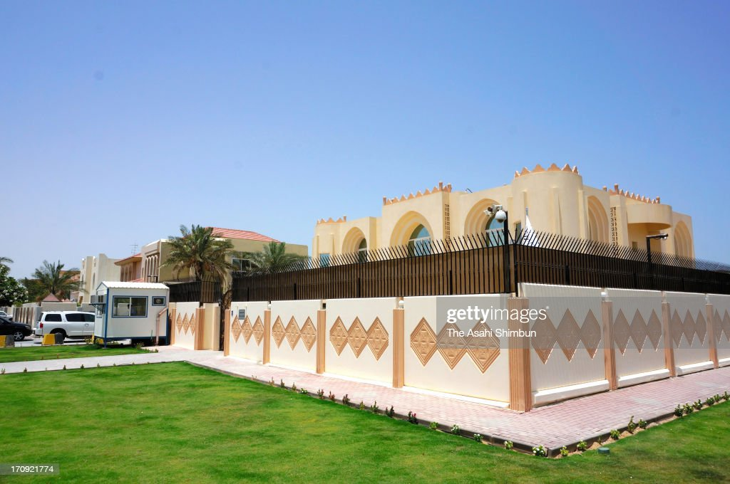 Taliban's political office is seen on June 19, 2013 in Doha, Qatar. The office, opened on June 18, is to seek a peaceful solution in Afghanistan with international comunity.