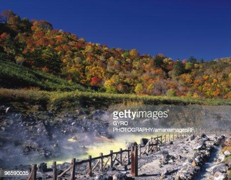 Tamagawa hot springs,  Kazuno,  Akita Prefecture,  Japan