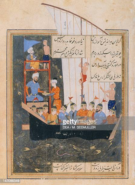 Tamerlane on a ship with his household soldiers and sailors miniature from the History of the Timurid Dynasty by Hatefi manuscript folio 59 Persia...