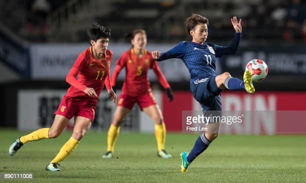 Tanaka Mina of Japan in action during the EAFF E1 Women's Football Championship between Japan and China at Fukuda Denshi Arena on December 11 2017 in...