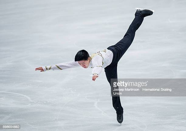 Tangxu Li of China competes during the junior men short program on day two of the ISU Junior Grand Prix of Figure Skating on September 2 2016 in...