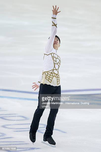 Tangxu Li of China competes during the Junior Men Short Program on day one of the ISU Junior Grand Prix of Figure Skating September 15 2016 in...