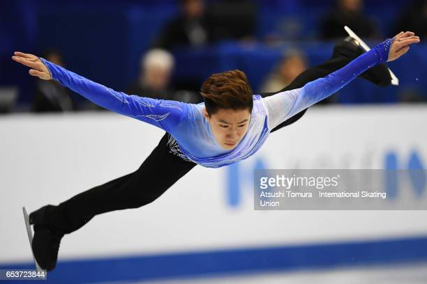 Tangxu Li of China competes in the Junior Men Free Skating during the 2nd day of the World Junior Figure Skating Championships at Taipei Multipurpose...