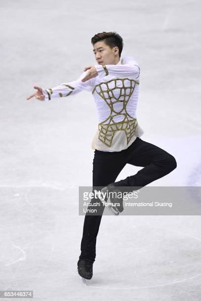Tangxu Li of China competes in the Junior Men Short Program during the 1st day of the World Junior Figure Skating Championships at Taipei...