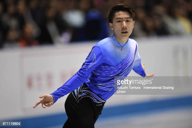 Tangxu Li of China competes in the Men free skating during the 2nd day of the ISU World Team Trophy 2017 on April 21 2017 in Tokyo Japan