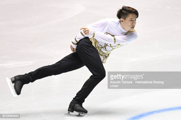 Tangxu Li of China competes in the Men short program during the 1st day of the ISU World Team Trophy 2017 on April 20 2017 in Tokyo Japan