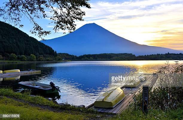 Tanuki Lake
