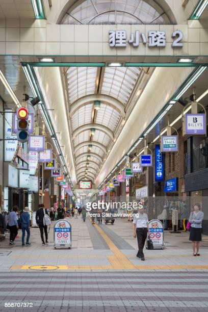 Tanuki-koji Street Shopping