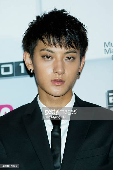 Tao of boy band EXO attends the press conference for Mnet EXO 902014 at CJ EM Center on August 11 2014 in Seoul South Korea The program will open on...