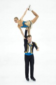 Tarah Kayne and Daniel o Shea of USA perform their routine at the Pairs Free Skating event during the Four Continents Figure Skating Championships on...