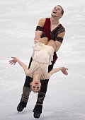Tarah Kayne and Daniel O'Shea of United States perform during the Pairs Free Skating on day three of the ISU Four Continents Figure Skating...